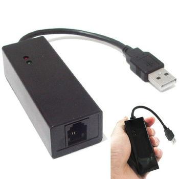 USB 56K FAX MODEM電腦外接式傳真機