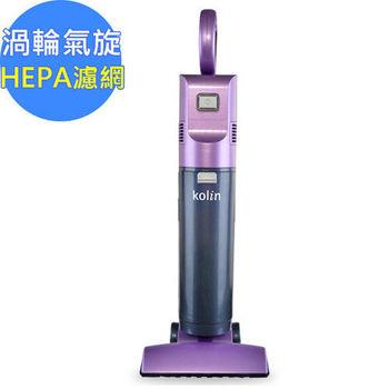 【歌林】HEPA強力渦輪氣旋 風塵分離式直立吸塵器(TC-SJ001S)
