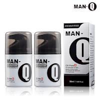 效期品~MAN~Q~調理油脂保濕凝膠50mlX2