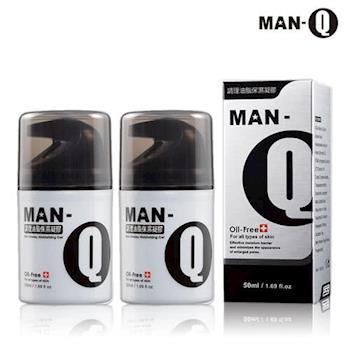 效期品【MAN-Q】調理油脂保濕凝膠50mlX2