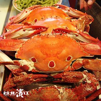 台北濱江 生凍野生三點蟹8隻(150~200g隻)買一送一