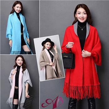 【A3】高雅時尚 雙面穿貂絨羊毛流蘇披肩外套