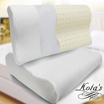【KOTAS】人體工學高透氣彈力支撐釋壓乳膠枕