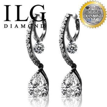 ILG鑽-頂級八心八箭鑽石耳環-永恆藏心款-ER042 紀念日生日禮物