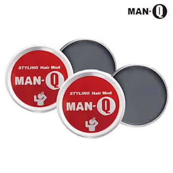 【MAN-Q】強力塑型髮泥60gX2