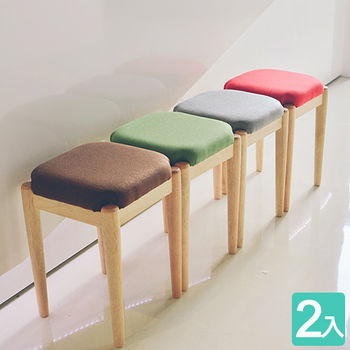 《舒適屋》柏格方型休閒椅/椅凳/餐椅(4色可選)(2入組)
