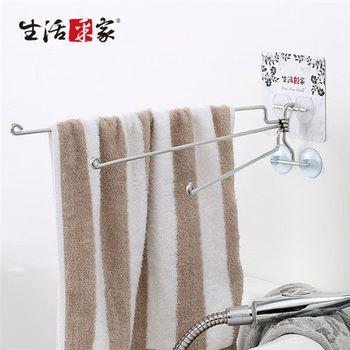 【生活采家】樂貼系列台灣製304不鏽鋼浴室用三桿毛巾架#27141