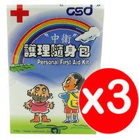 【中衛CSD】護理隨身包3包  酒精棉、優碘棉片、急救繃、傷口貼