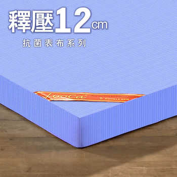 LooCa 美國Microban釋壓12cm記憶床枕毯組-加大