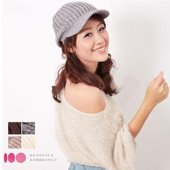 【MIT台灣製】帽眉+發熱紗 針織毛線帽(4色)