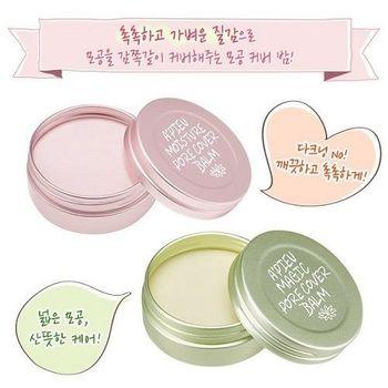 韓國 Apieu 隱形毛孔遮瑕膏 保濕/遮瑕 25g