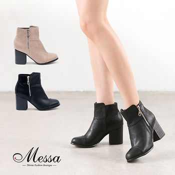 【Messa米莎專櫃女鞋】都會時尚拼接側拉鍊高跟短靴-兩色
