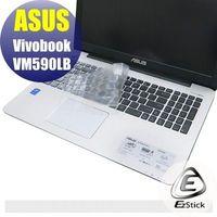 【EZstick】ASUS Vivibook VM590 LB 系列專用 奈米銀抗菌 TPU 鍵盤保護膜