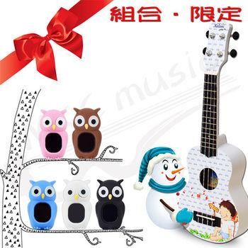 耶誕限定 手繪插畫系列 烏克麗麗(21吋)+貓頭鷹調音器(1入/5色)