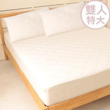 床之戀 台灣製加高床包式保潔墊-雙人特大6X7尺