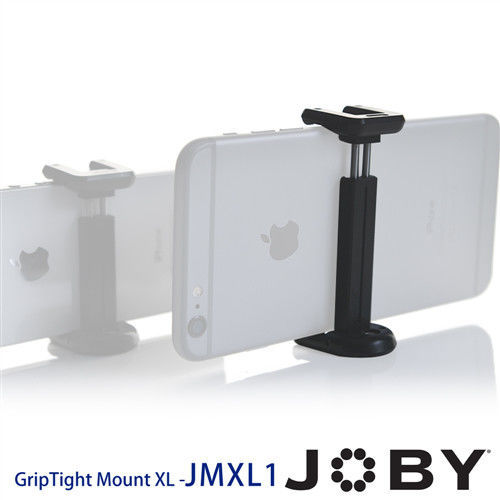 JOBY GripTight Mount XL大型手機夾 JMXL1