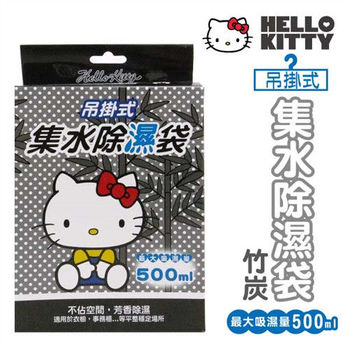 Hello Kitty 吊掛式集水除濕袋 (竹炭) 250g/盒X6