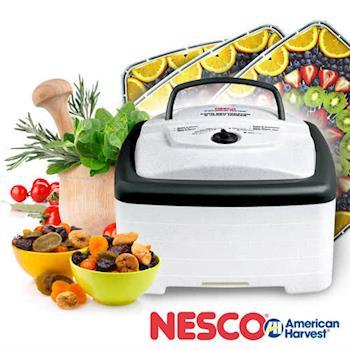 美國 NESCO 增量40%乾燥空間 天然食物乾燥機 FD-80