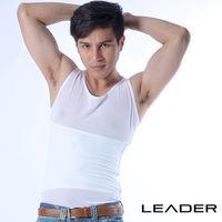 【LEADER】高機能三段調整型背心 男性塑身衣 (白色)