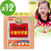 【京都念慈菴】兒童枇杷膏12盒 分享組(16包/盒)