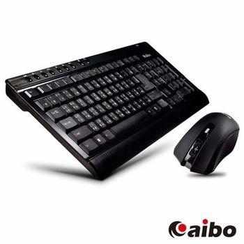 aibo ENKM01 2.4G 無線多媒體鍵盤滑鼠組