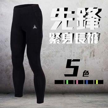 【HODARLA】先鋒男緊身長褲-緊身褲 台灣製 慢跑 路跑 黑