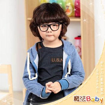 魔法Baby ~韓版潮流連帽外套(灰)~男女童裝~k23701