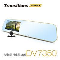 全視線 DV7350 前後雙鏡頭 Full HD 1080P 後視鏡型行車記錄器(送16G TF卡)