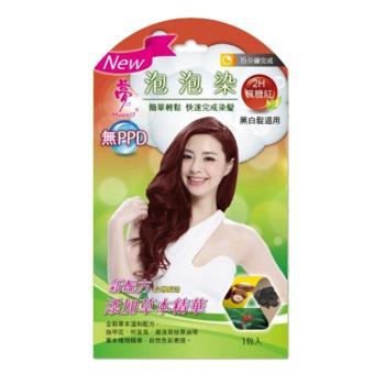 夢17 草本泡泡染髮乳 楓糖紅(單包)X6 灰白髮用