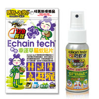 ECHAIN TECH 熊掌防蚊液12hrx1+紫色幸運草長效驅蚊貼片60枚x1