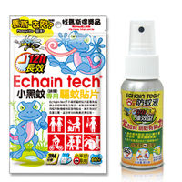 ECHAIN TECH 熊掌防蚊液12hr x1+長效驅蚊貼片60枚x1