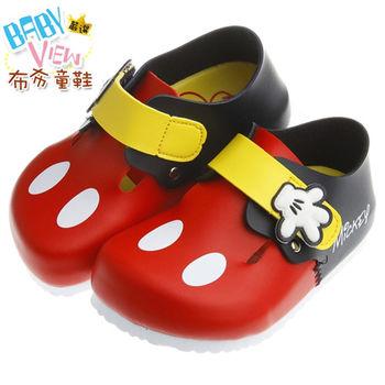 《布布童鞋》Disney迪士尼90週年限定版米奇手套歐風氣墊懶人拖鞋(15~20公分)MJJ706D