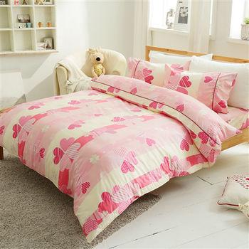 HO KANG 精梳棉單人床包+雙人被套組-幸運之星