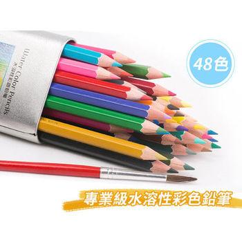 【JAR嚴選】外銷多國 專業級水溶性48色彩色鉛筆 (兩入)