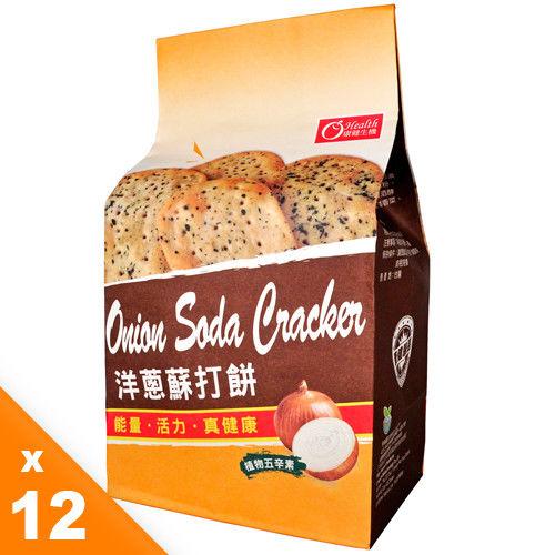 【有機園】洋蔥蘇打餅12包組