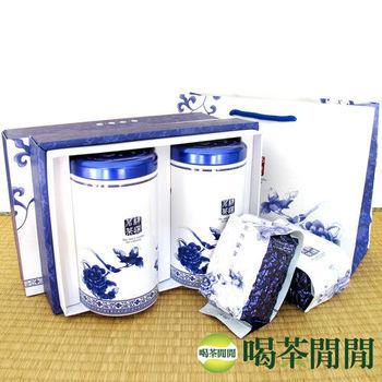 【喝茶閒閒】高海拔清香烏龍茶 超值茶葉禮盒(2組共1斤)