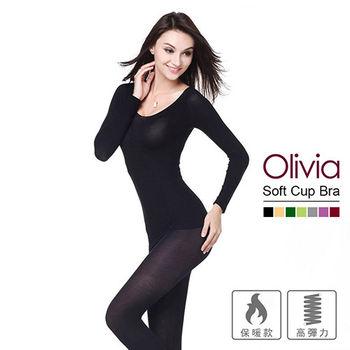 【Olivia】37度恆溫超薄圓領保暖內衣套組(6色)