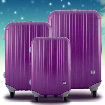 Ambassador安貝思德 K94夢想家 三件組 可加大 行李箱 登機箱(紫)