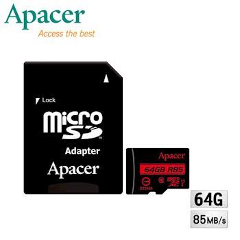 Apacer宇瞻 64GB MicroSDXC  UHS-I Class10記憶卡(85MB/s)