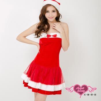 【天使霓裳】耀眼風格 狂熱聖誕舞會 耶誕服 角色服(紅)-QF1069