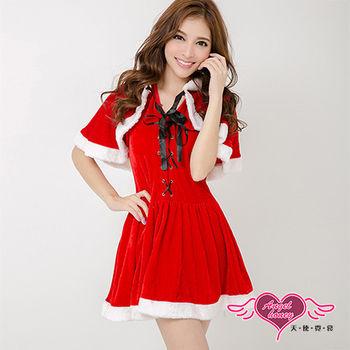 【天使霓裳】聖誕小紅帽 狂熱聖誕舞會 耶誕服 角色服(紅)-MA2008