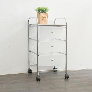 【ikloo】可移式三層抽屜收納箱