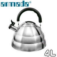 《armada》 歐式蜂巢款茶壺-4.0L