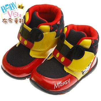 《布布童鞋》Disney迪士尼米奇黑黃色透氣運動短靴(15~19公分)MLM610D