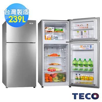 TECO東元 239公升風冷式雙門冰箱(R2551HS)