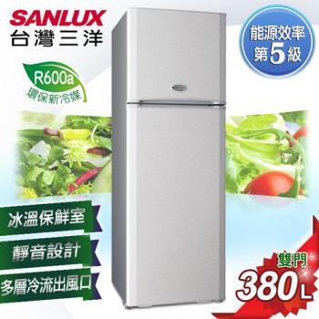 SANLUX台灣三洋 380L雙門定頻冰箱 SR-B380B