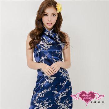 天使霓裳 旗袍 柔美韻味 性感角色扮演服(深藍F) -YA3103