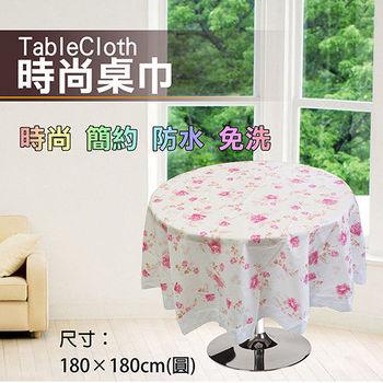 166防水圓桌巾粉玫瑰直徑180cm
