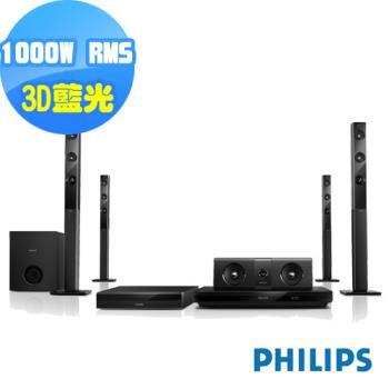 福利品-PHILIPS飛利浦 3D藍光 5.1 聲道藍牙家庭劇院 HTB5580/98
