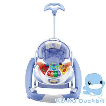 《KU.KU酷咕鴨》多功能音樂學步車(藍色)(6025)